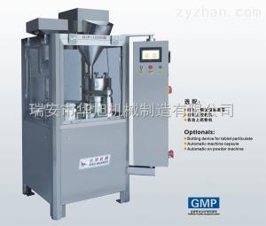 NJP-800型全自动胶囊充填机