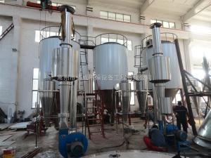 FL-120供應果汁加工設備/速溶顆粒制粒干燥機