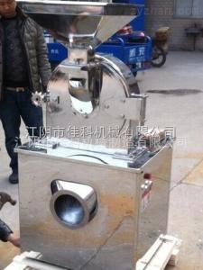 多功能磨粉机 大米粉碎机 石斛小型锤式磨粉机 枫斗齿盘式打粉机