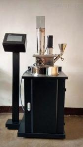 BC-10L多功能循环超声波萃取机