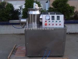 HLSF10、20小型濕法混合制粒機