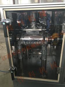 【纳米级破壁机】尼龙纤维物料粉碎机 涤纶材料超微粉碎机 振动磨