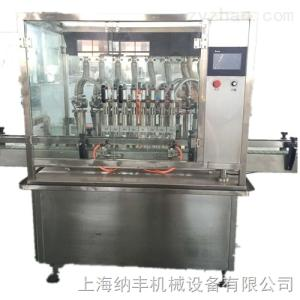 NAFG-160冻干粉剂灌装机生产线厂家