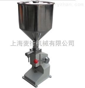 MH-G11手動膏液灌裝機
