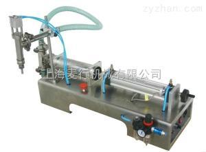 MH-G1201臥式氣動單頭液體灌裝機