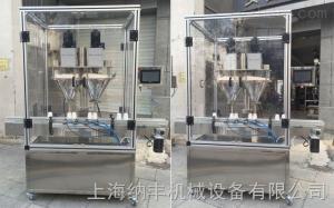 NAFG-160靈芝孢子粉劑灌裝機