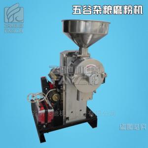 山东流动式电子打火汽油磨粉机