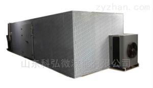 KH-20HPTN箱式微波干燥设备
