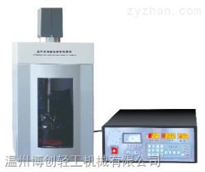 BC-CS-150超聲波細胞粉碎儀