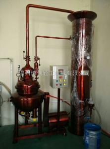 紫銅皮渣蒸餾機