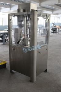NJP-3-200、400、800NJP系列全自动胶囊充填机