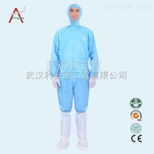 一体式无菌服防静电一体式无菌服,全连体无菌服,猴服