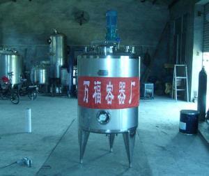500L发酵罐