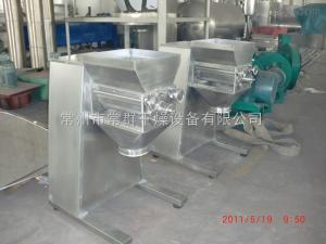 50型濕法制粒50型濕法制粒 GHL系列高效濕法混合制粒機