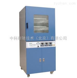 ZNG-101Z型真空干燥箱