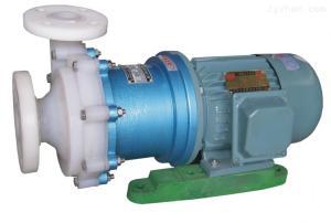 CQB氟塑料磁力泵 磁力驱动离心泵 (防爆磁力泵)