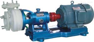 FSB型氟塑料合金離心泵 耐腐蝕離心泵 防爆泵