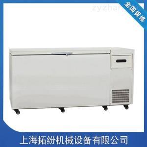 TF-60-458-WA零下60度醫用冷藏箱