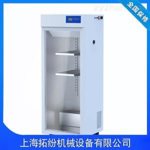 TF-CX-1(噴塑上海層析冷柜