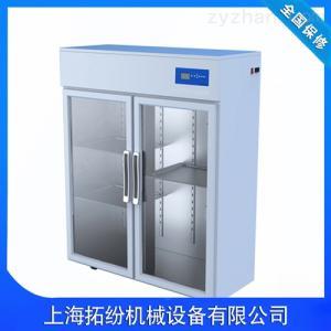TF-CX-2(不銹鋼)實驗冷柜