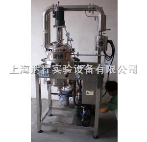 上海中草藥提取濃縮機組廠家
