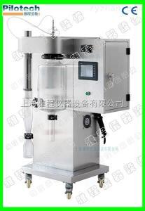 YC-015小型中草藥實驗室噴霧干燥塔