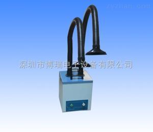 BRX-200电子焊接烟雾净化器 焊锡废气处理器