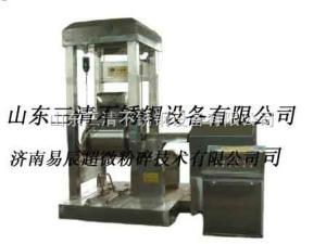 SQW-100低温粉碎机:细胞级超微粉碎机,冷冻粉碎机