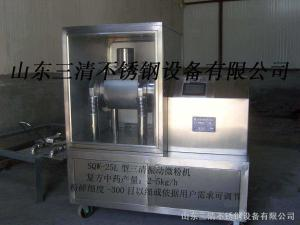 超微粉碎振動磨機:細胞破壁機:低溫粉碎機