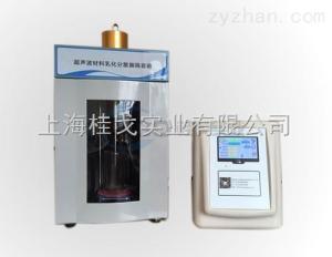 GUIGO-650E貴州觸摸屏超聲波細胞粉碎機
