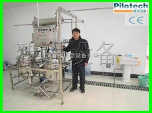 YC-050淀粉糖微型多功能提取浓缩机