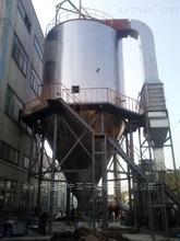 LPG農藥噴霧干燥機廠家