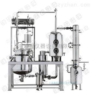 YC-100西药小型多功能回流提取浓缩罐