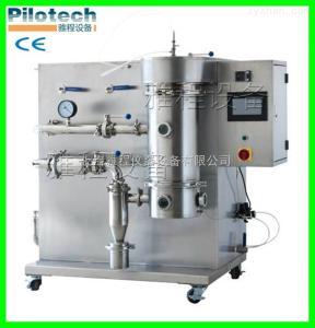 YC-3000微型中草藥實驗室噴霧冷凍干燥機