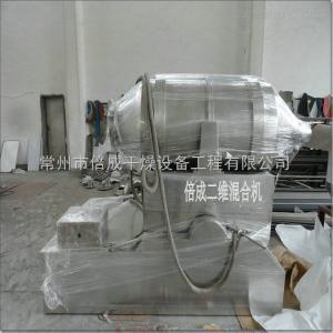 EYH-200速溶茶粉專用二維混合機 香料混合機 臥式運動混合機