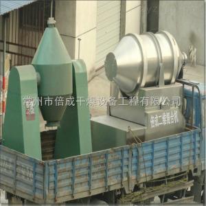 EYH-600二维运动混合机 不锈钢药品粉末搅拌机