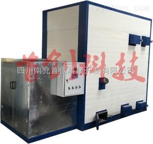 生物質燃料熱風爐
