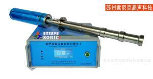 JY-Y201S蘇州索尼克超聲科技低價供應嘉音實驗級超聲波萃取儀