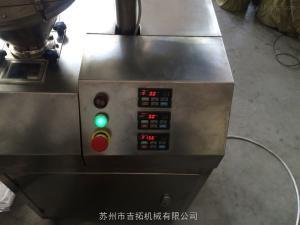 JTGL-25实验生产型干法制粒机