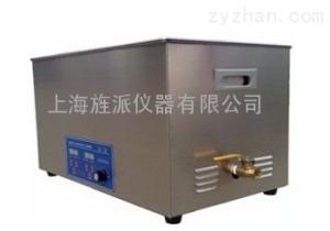 JPSB-30T常熟現貨供應超聲波清洗機廠家直銷