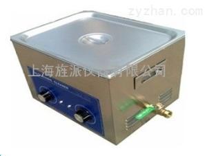 JPSB-20AL北京直銷超聲波清洗機價格