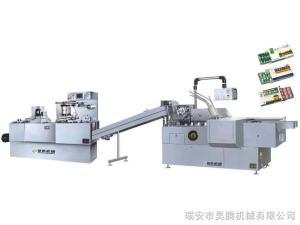 DPB-HTZ自動泡罩裝盒生產線