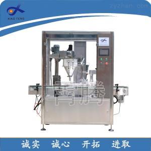 上海粉末灌裝機生產廠家