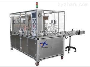 XT-480可調式透明膜三維包裝機
