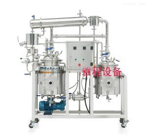 YC-020微型多功能提取浓缩回收机组