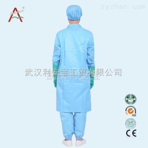 天津食品包裝廠二分體防靜電服 潔凈服