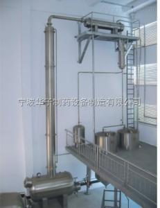 JH系列酒精蒸餾塔
