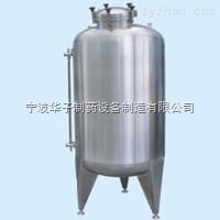立式貯罐純化水裝置