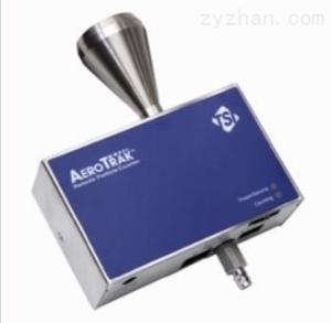 遠程粒子計數器TSI AeroTrak 7301-P