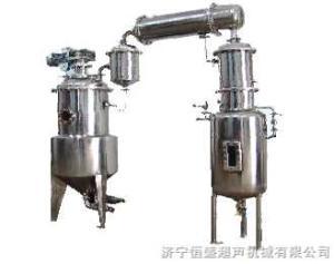 动态热回流提取浓缩罐HSNS系列